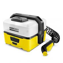 karcher oc3 portable pressure washer
